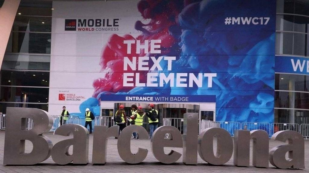 Entrada principal del Mobile World Congress de Barcelona. EFE